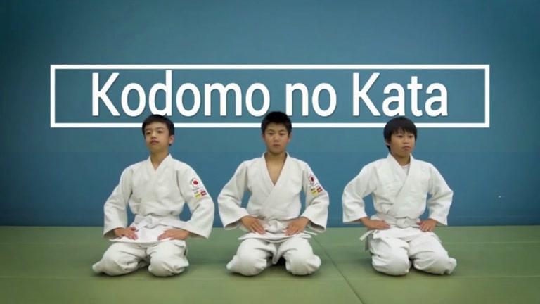 Kodomo No Kata